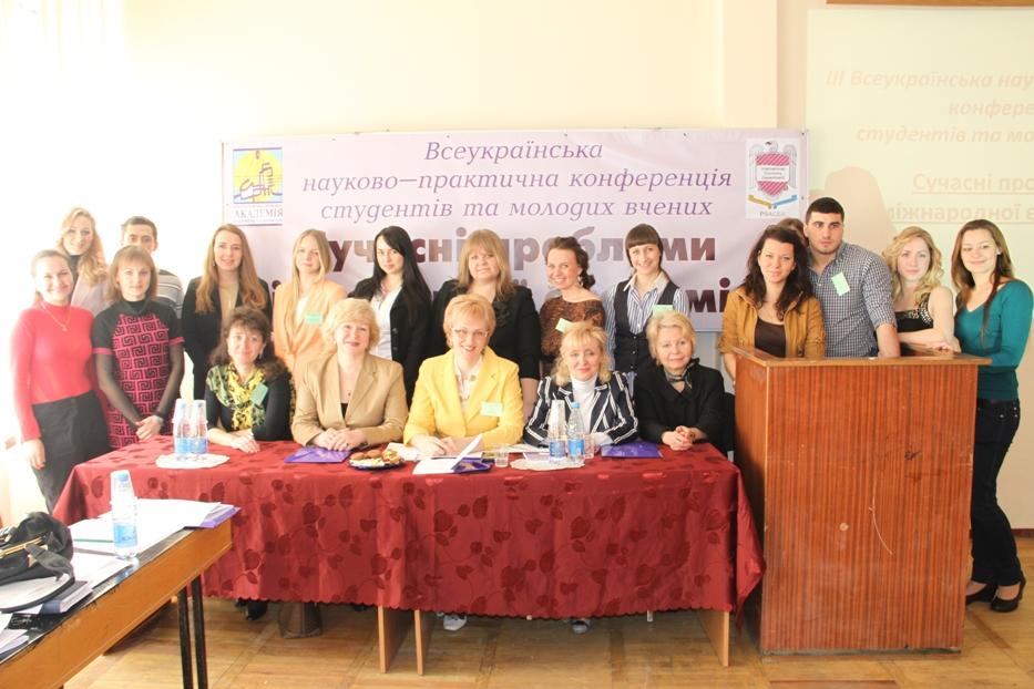 Konferencia