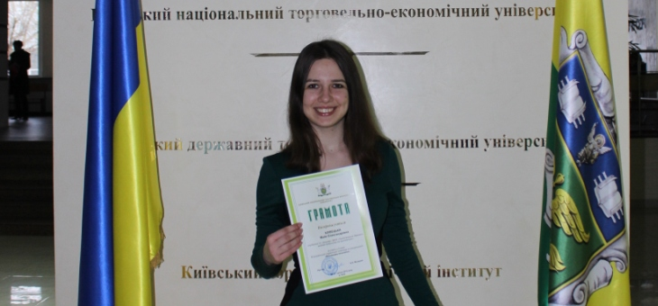 Участие студентов кафедры МЭ в олимпиаде